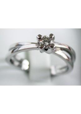 Solitaire or blanc 18 carats et diamant de 0.20 carats G/Vs1